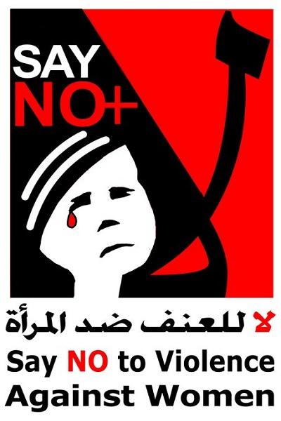 المتطرفون يقيدون حقوق النساء والفتيات في سوريا