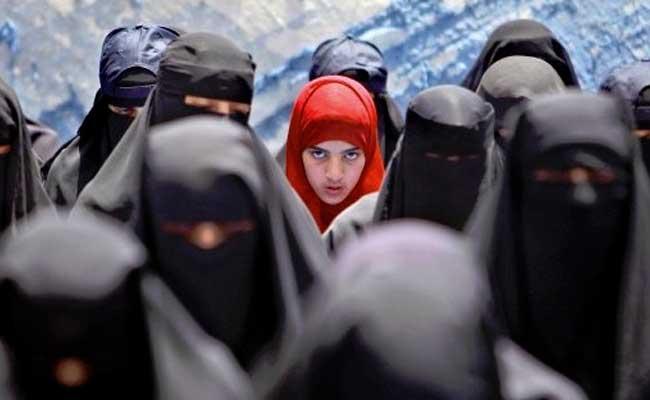 الإسلام كرّم المرأة