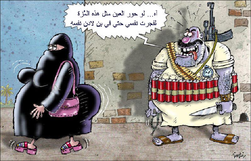 الحور العين / رامي زيدان