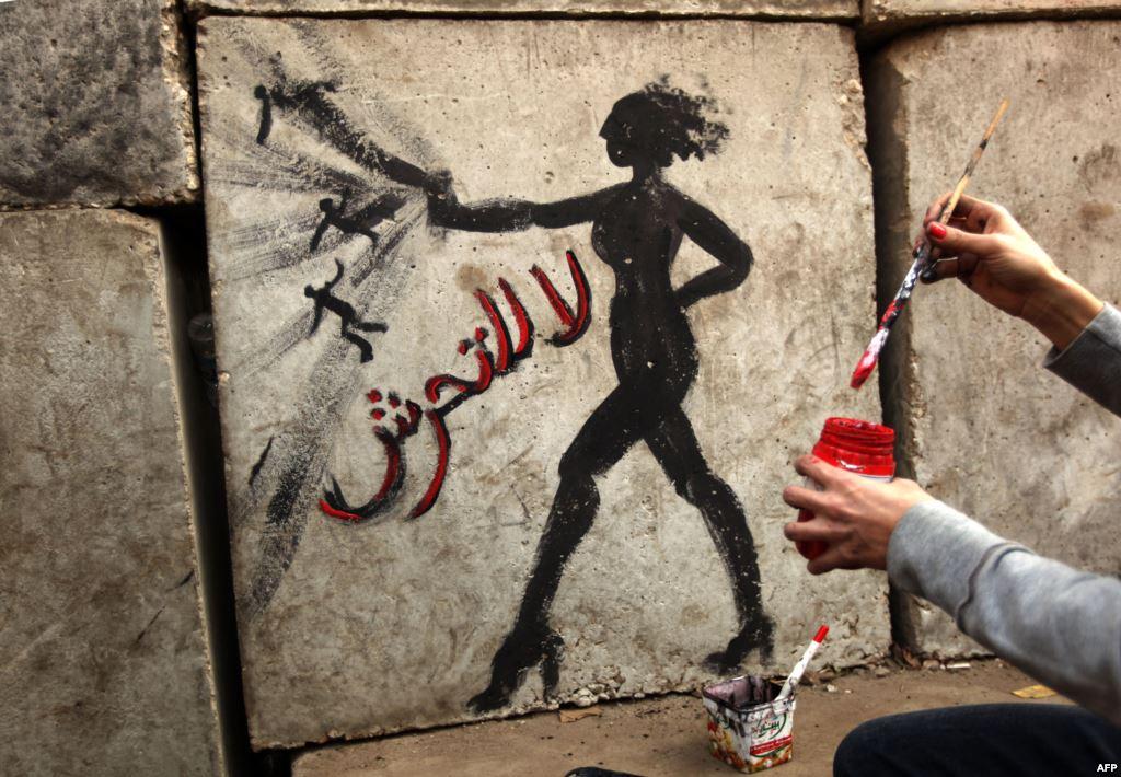 الحجاب والنقاب لا يمنعا التحرش