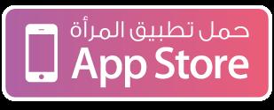 Download Al Hayat Woman App