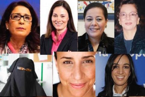 بالصورة: هذه لائحة المغربيات اللواتي اخترن من أكثر 50 امرأة مؤثرة في عام 2014